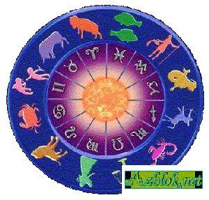 Любовный гороскоп на неделю с 9 по 15 марта 2019 года в 2019 году